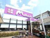 マルダイ小倉店