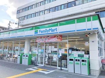 ファミリーマート 庄内宝町二丁目店の画像1