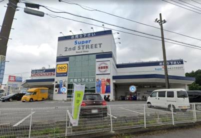 スーパーセカンドストリート柏沼南店の画像1