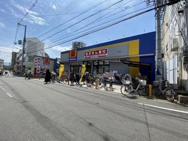 マツモトキヨシ 放出店の画像1