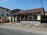 三原東町郵便局