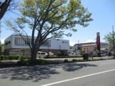 秋田銀行能代支店