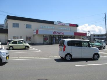 ドコモショップ能代店の画像1