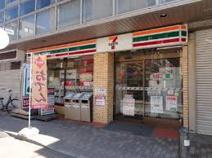 セブンイレブン 横浜和田1丁目店