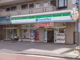 ファミリーマート 小金井東町一丁目店