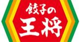 餃子の王将 アリオ亀有店