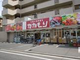 スーパーたかもり翠店