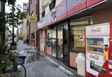 かつや東京平和島店
