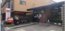 京都山田郵便局の画像1