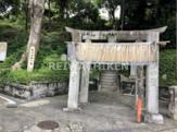 和田宝満公園
