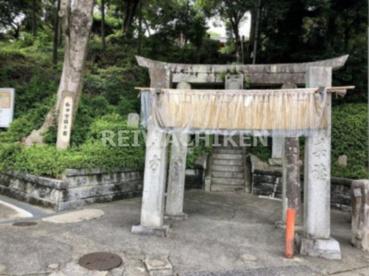 和田宝満公園の画像1