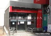三菱東京UFJ銀行飯田橋駅前出張所