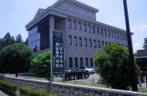 いばらき中央福祉専門学校