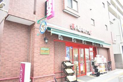 まいばすけっと 洪福寺前店の画像1