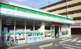 ファミリーマート 長岡京久貝店