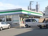 ファミリーマート 松原三宅店