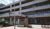 吹田市立第六中学校