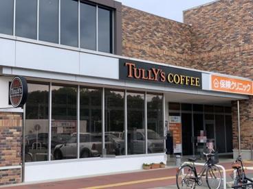 タリーズコーヒー 東松山店の画像1