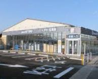 ドラッグユタカ上桂店の画像1