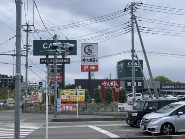 から好し 東松山高坂店の画像1
