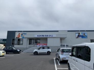 セントラルフィットネスクラブ 東松山高坂の画像1