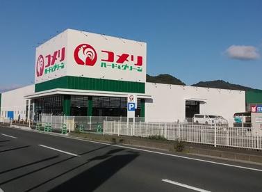 コメリハード&グリーン与謝野店の画像1