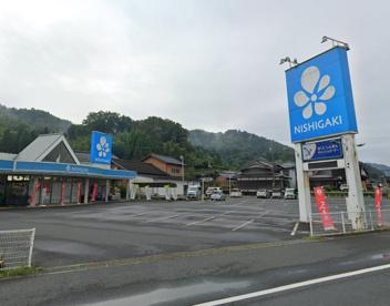 スーパーにしがき 石川店の画像1