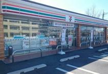 セブンイレブン 高崎中泉町店