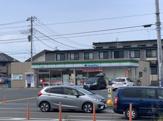 ファミリーマート東松山高坂店