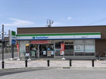 ファミリーマート高坂駅東口店の画像1