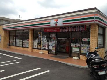 セブンイレブン多摩明神橋通り店の画像1