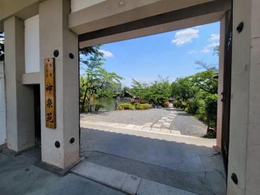 神泉苑の画像1