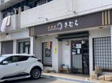 きむら/居酒屋
