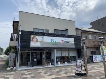 BL/ビーエル 高坂店の画像1