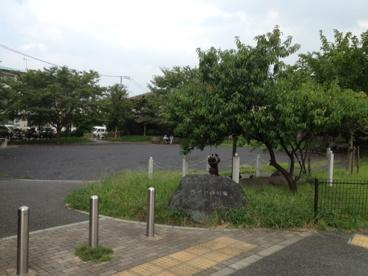 ろくせぶ公園の画像1
