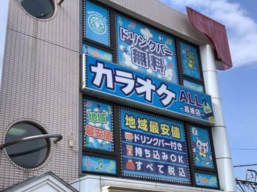 カラオケALL 高坂店の画像1