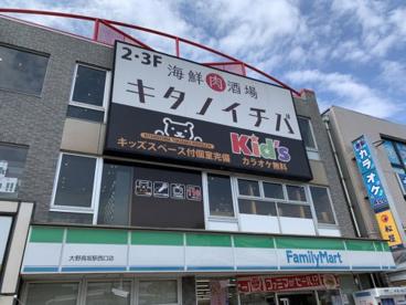 キタノイチバ 高坂西口駅前店の画像1