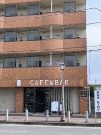 HOP-1CAFE&BAR Takasakaの画像1