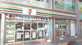 セブンイレブン 台東雷門1丁目店