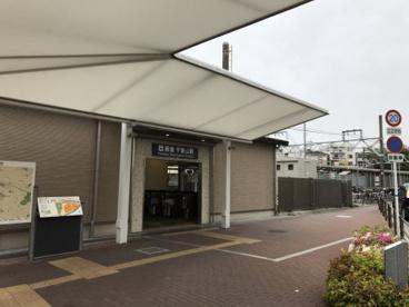 阪急 千里山駅の画像1