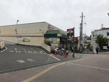 マックスバリュ 千里山店の画像1