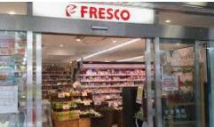 フレスコ 桂駅東口店の画像1