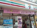 セブンイレブン 京都桂駅東口店