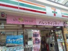 セブンイレブン 京都桂駅東口店の画像1