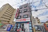 ジャンボカラオケ広場庄内店