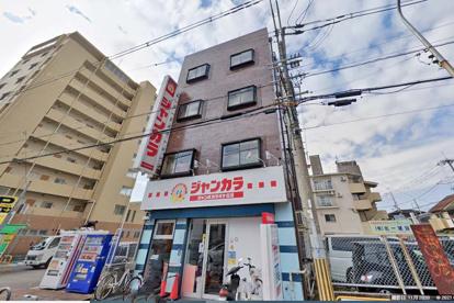 ジャンボカラオケ広場庄内店の画像1