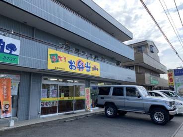 日本亭 高坂高坂駅西口店の画像1