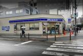 ローソン 南堀江一丁目店
