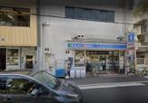 ローソン 南堀江三丁目店
