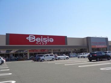 Beisia(ベイシア) フードセンター浜松雄踏店の画像1